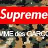 feature template 96x96 NEW SUPREME CAMO WALLPAPER