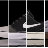 nike sb janoski ahoodie featured 96x96 Nike and Nike SB desktop wallpapers