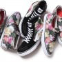 supreme vans power corruption lies ahoodie 1 90x90 SMELL THE ROSES: Supreme x Vans Floral PREVIEW