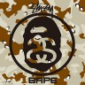 a bathing ape x stussy 2013 fall winter ill collaboration 01 96x96 Bape Village Camo Wallpapers